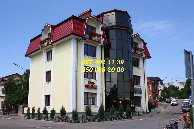 Аренда офисных помещений Полосухина улица
